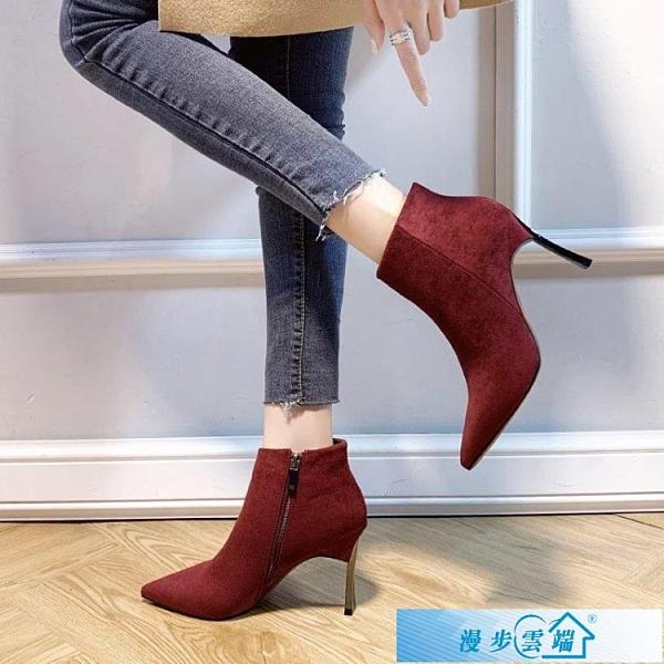 短靴 韓版顯瘦短靴女單靴2021秋冬新款百搭尖頭細跟高跟紅色婚鞋時裝靴 漫步雲端