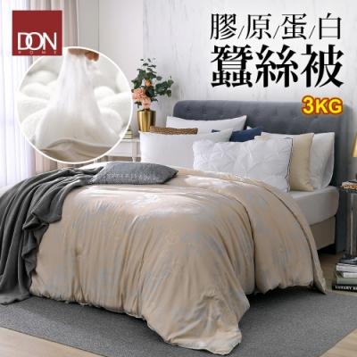(睡覺兼美容)DON 特級手工膠原蛋白蠶絲被-加重3KG(雙人6x7尺)+贈舒眠枕2入