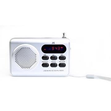 (展示機)JS USB收音機(JR-103)