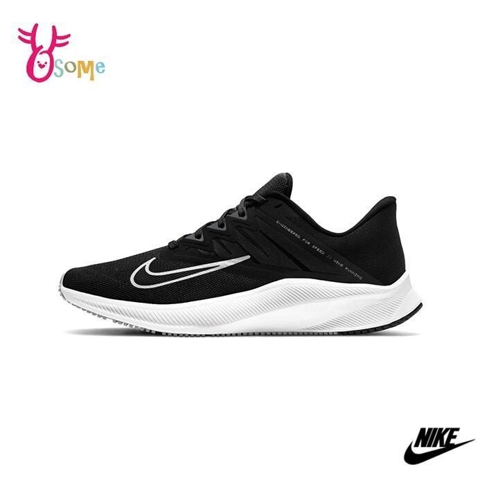 NIKE慢跑鞋 男鞋 運動鞋 跑步鞋 路跑 長跑 訓練鞋 Quest 3 Q7000#黑白◆OSOME奧森鞋業