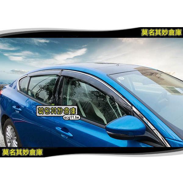 莫名其妙倉庫【4G001A 專車專用晴雨窗(亮條)】19 Focus Mk4 遮陽開窗透氣 ST Line