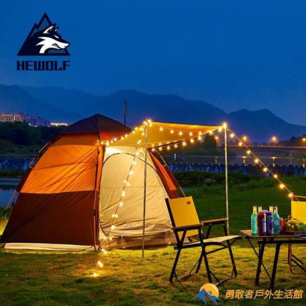 帳篷戶外3-4人全自動防暴雨2人雙人加厚防雨露營裝備野外野營沙灘