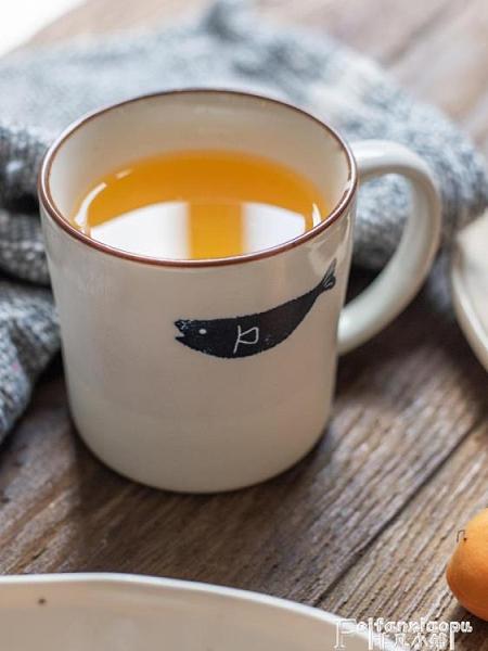 馬克杯 日本進口可愛柚子杯藍魚馬克杯小清新粗陶餐具咖啡杯喝水杯子餐盤 非凡小鋪
