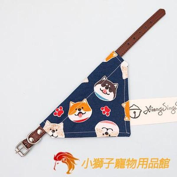 柴犬三角巾狗狗圍脖圍巾貓咪飾品項圈寵物用品【小獅子】