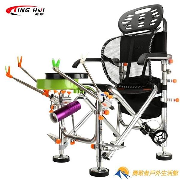多功能釣魚椅全地形折疊便攜臺釣加厚座椅凳子漁具垂釣【勇敢者戶外】