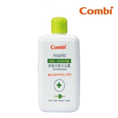 【Combi】舒敏洗髮沐浴露250ml