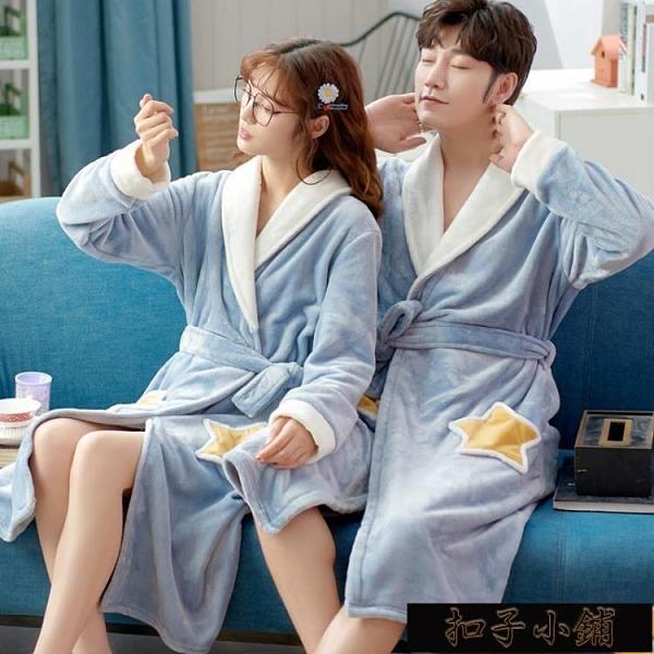 睡衣 秋冬情侶睡袍女浴袍珊瑚絨可愛加厚加絨保暖法蘭絨男士睡衣家
