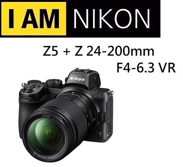 名揚數位 NIKON Z5 24-200mm F4-6.3 VR KIT 國祥公司貨 (一次付清) 登錄贈郵政禮卷2千元(01/31)