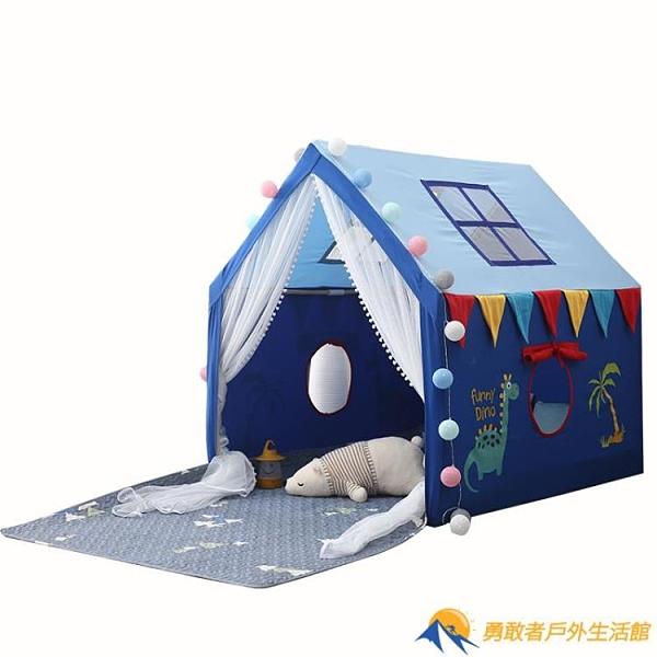兒童帳篷公主男女孩游戲屋玩具房子生日禮物