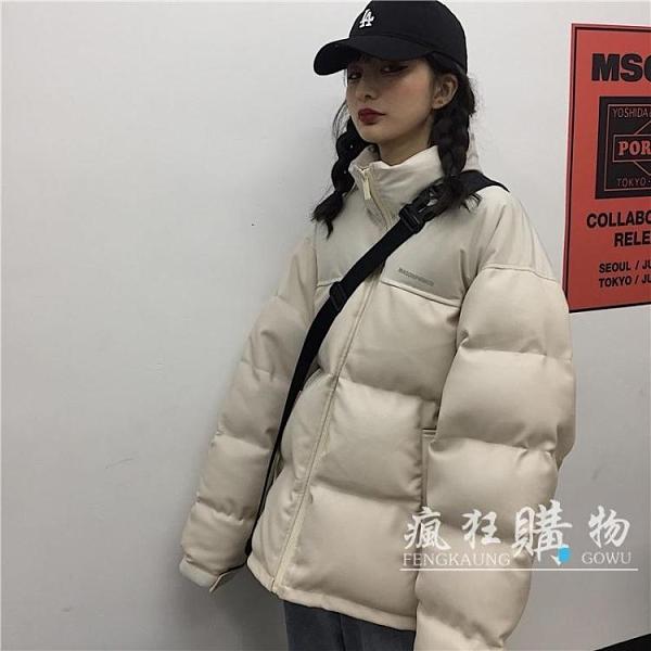 短款麵包服 PU皮棉服2021年新款女冬季加厚學生棉襖韓版寬鬆棉衣外套女INS潮