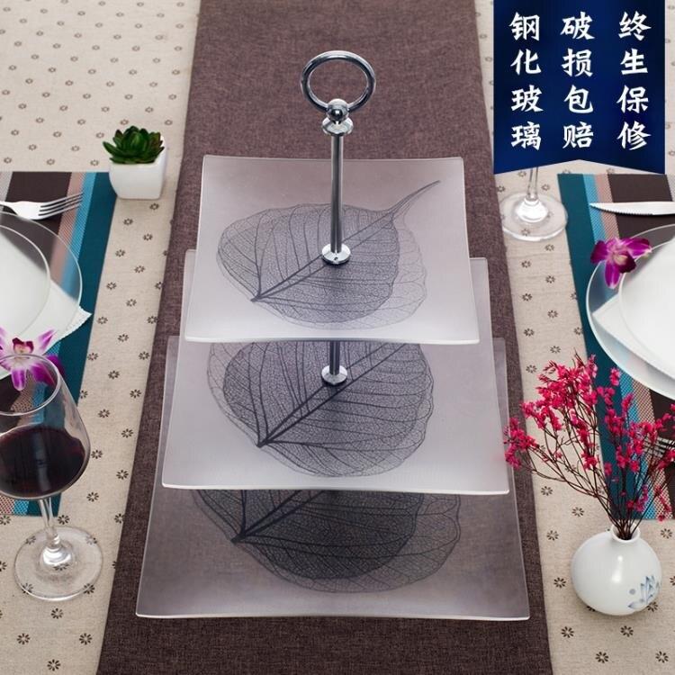 水果盤 歐式客廳三層水果盤多層家用甜品台塔糕點玻璃下午茶點心蛋糕架托 娜娜 新年春節 送禮