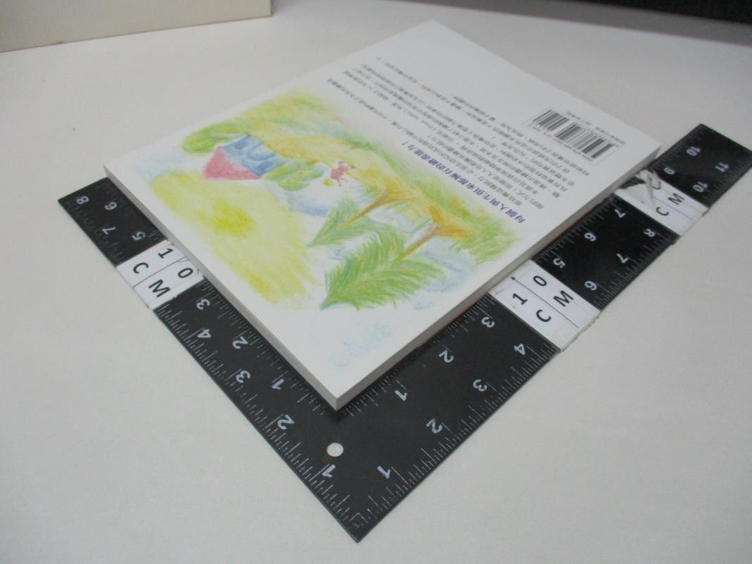 【書寶二手書T1/命理_KDV】走進華德福繪畫的世界_菲雅‧亞福克