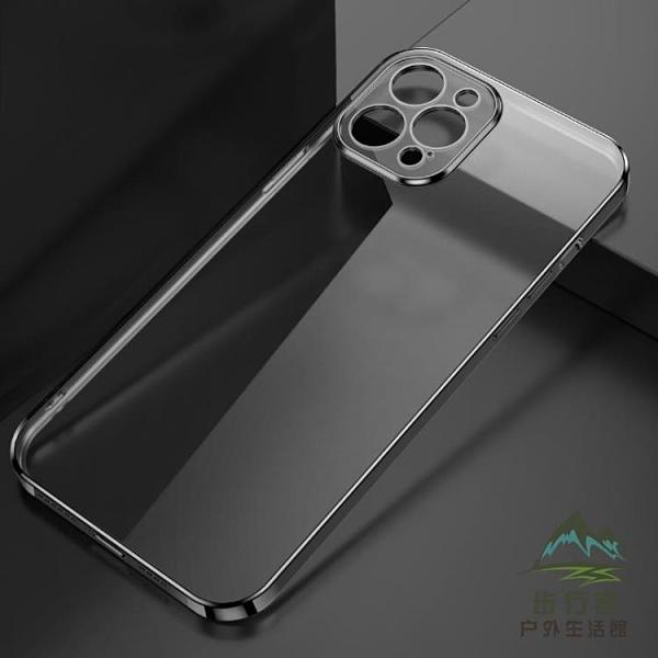 手機殼iPhone11Pro Max透明硅膠12p超薄xr防摔iphone12/11全包保護【步行者戶外生活館】