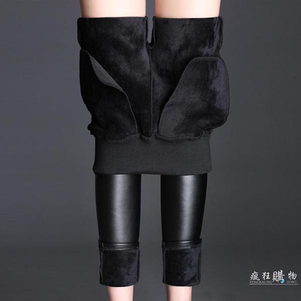刷毛皮褲 冬季大碼綿羊皮皮褲女刷毛加厚高腰皮質2021新款胖MM加肥外穿長褲