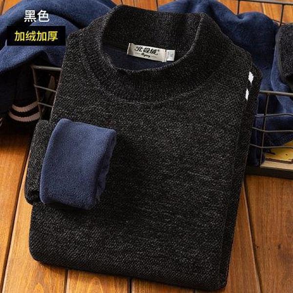 毛衣男 冬季新款寬鬆男士純色長袖針織衫圓領潮流加絨厚半高領毛衣【快速出貨】