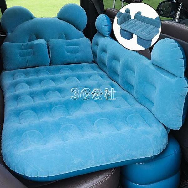車載充氣床汽車后排睡覺床墊旅行床轎車SUV后座睡墊氣墊床通用