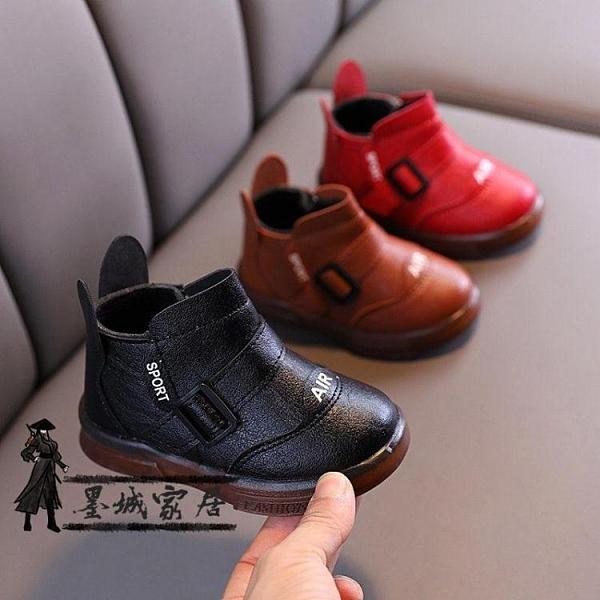 兒童馬丁靴 寶寶馬丁靴童鞋秋冬季男童靴軟底小童短靴子刷毛二棉皮靴1-5歲3潮