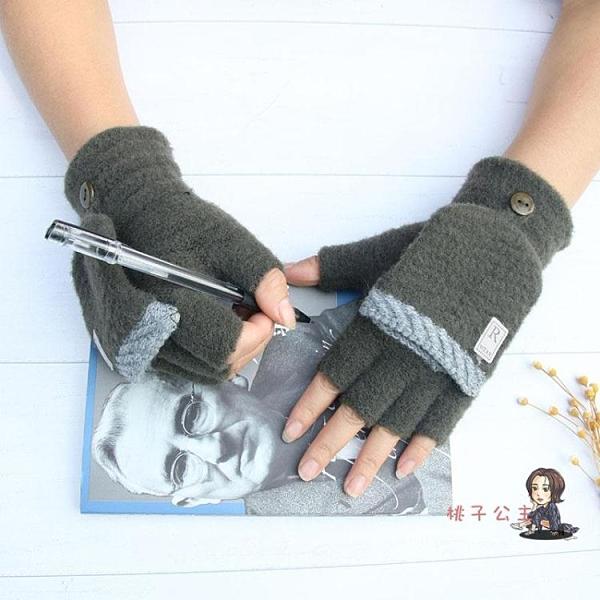 兒童手套 中大童兒童手套冬季半指男童保暖加厚10歲12中學生寫字男孩漏五指
