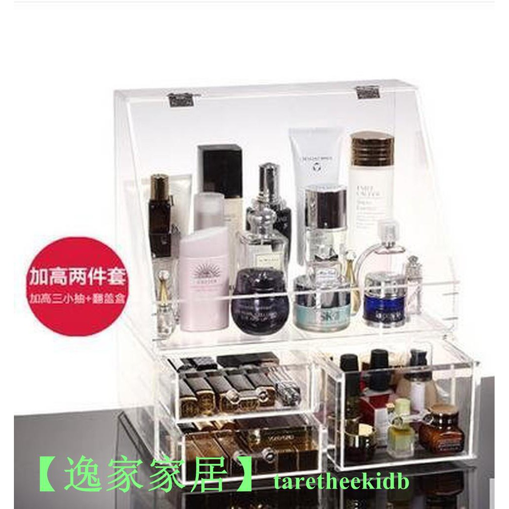 現貨歡樂購-超大號透明化妝品收納盒 防塵翻蓋式護膚品收納架 桌面收納盒14(主圖款)