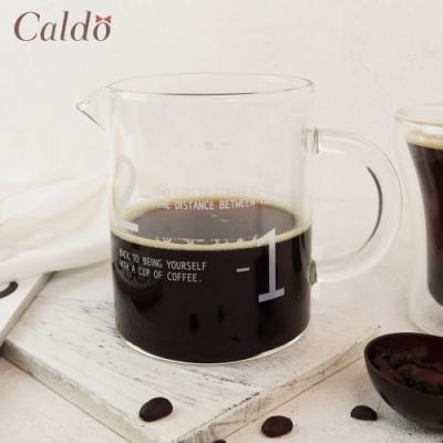 【Caldo卡朵生活】職人手沖耐熱玻璃咖啡分享公杯 350ML(快)