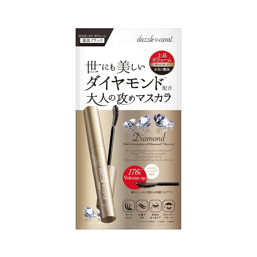 【日本Dazzle Carat】華麗鑽石濃密纖長睫毛膏-濃密黑
