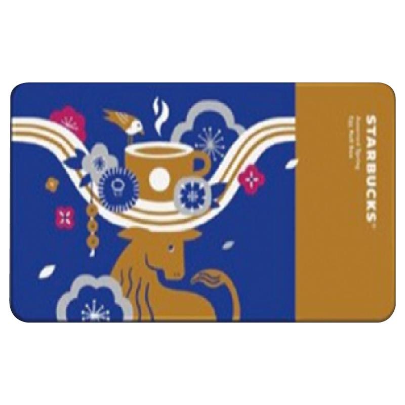 【限量】星巴克臻選雙享蛋捲禮盒216g