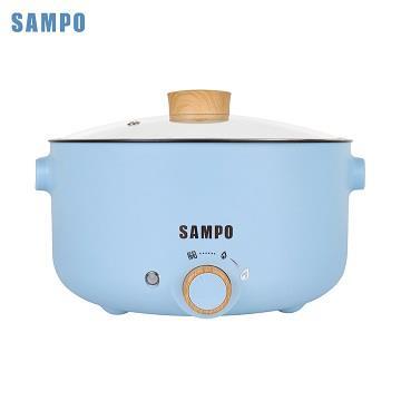 聲寶3L日式多功能料理鍋(藍)(TQ-B20501CL)