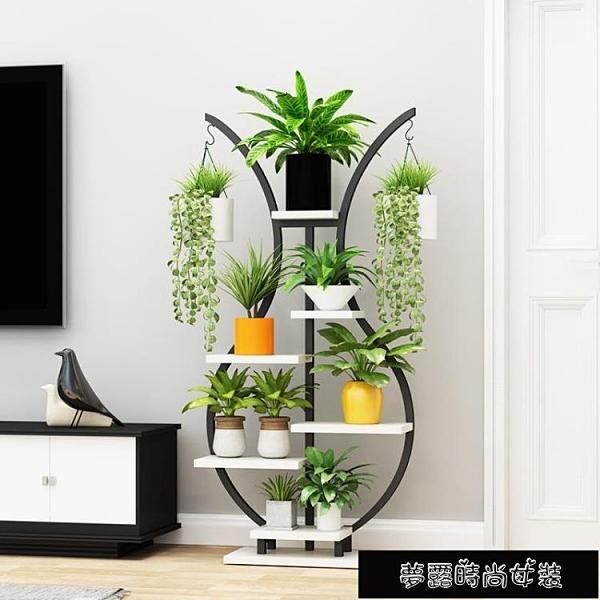 花架 綠蘿花架置物架陽台花架子落地式多層現代簡約客廳室內多肉花盆架 【新年免運】