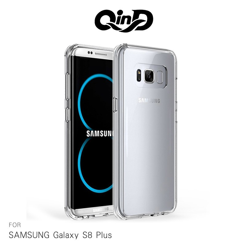 QinD SAMSUNG Galaxy S8 Plus 雙料保護套 螢幕鏡頭加高 透明殼 手機殼