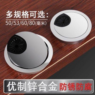 批發100個價 電腦臺式辦公桌子洞穿線孔蓋板書桌面過線走線盒圓形裝飾圈開孔蓋
