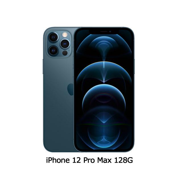 Apple iPhone 12 Pro Max (128G)-太平洋藍(MGDA3TA/A)