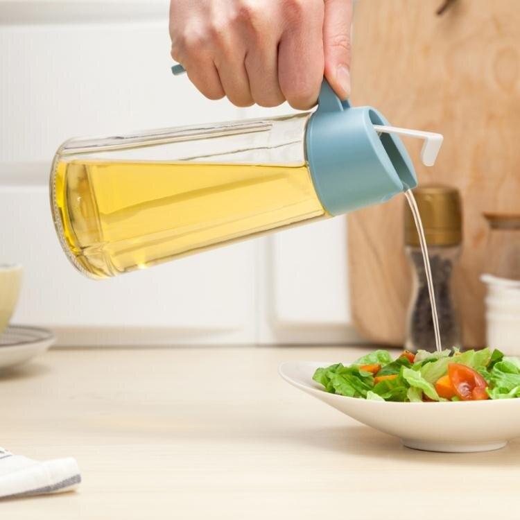 油壺家用防漏玻璃油壺醋醬油日本自動開合調味料瓶廚房用品裝油瓶套裝 娜娜小屋 交換禮物 送禮