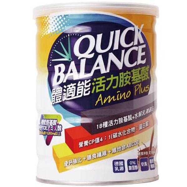 【預購】Quick Balance體適能活力胺基酸420g【愛買】