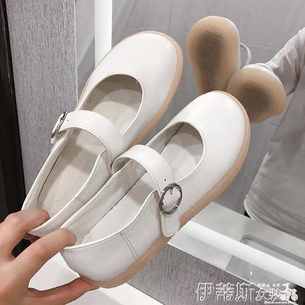 娃娃鞋 護士鞋女軟底透氣2021秋冬新款牛筋豆豆鞋百搭平底單鞋小皮鞋娃娃 非凡小鋪 新品