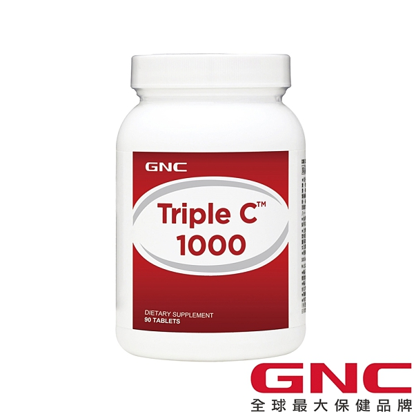 【GNC健安喜】即期良品5折 三效維生素C1000食品錠 90錠