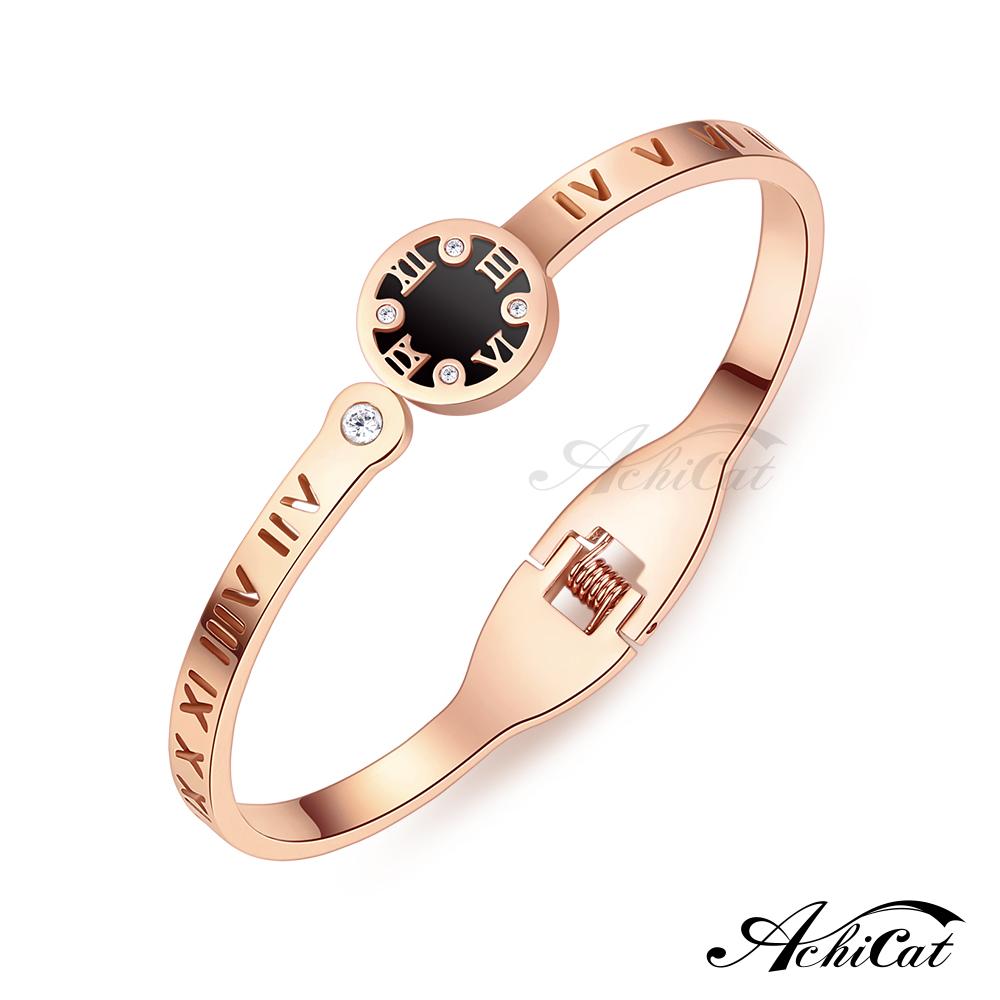 AchiCat 鋼手環 白鋼手環 浪漫密碼 羅馬數字手環 女手環 B8075
