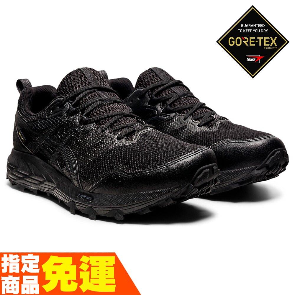 ASICS SONOMA 6 G-TX 男越野慢跑鞋 防水透氣 1011B048-002 贈腿套 21SSO