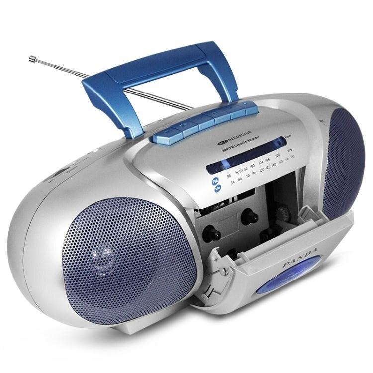 便攜式教學用錄音機老式學生英語學習放磁帶的收音播放機收錄懷舊卡帶錄放機復讀 娜娜 新年春節 送禮