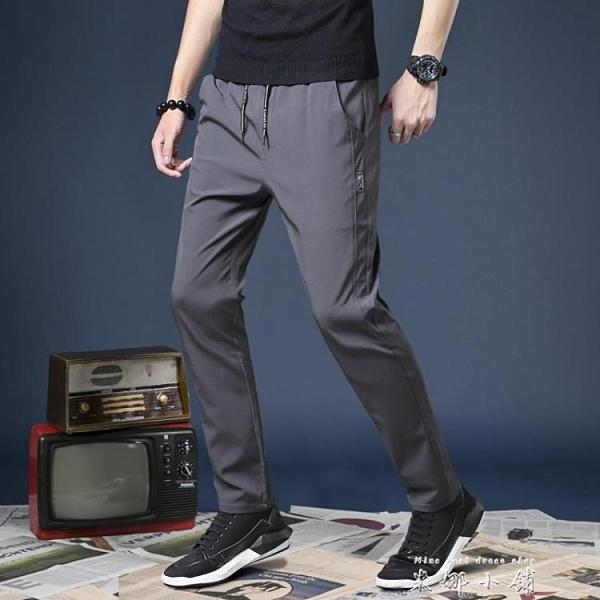 秋冬季休閒長褲子男士韓版潮流直筒寬鬆百搭加絨工裝運動闊腿西褲 米娜小鋪