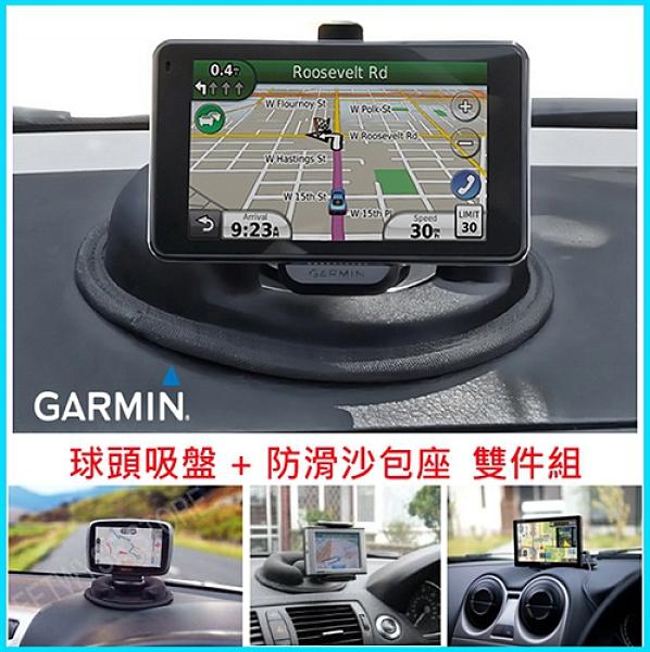 Garmin nuvi DriveSmart51 DriveSmart61 51 61現貨車用固定座導航架吸盤專用車架