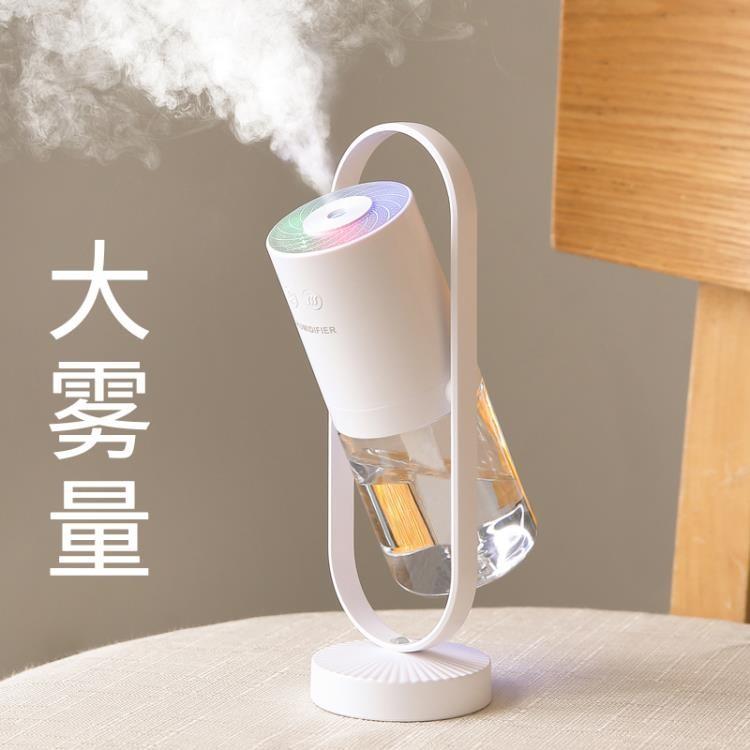 TOTU 加濕器家用靜音小型空氣usb迷你空調房臥室噴霧器車載學生宿舍便攜