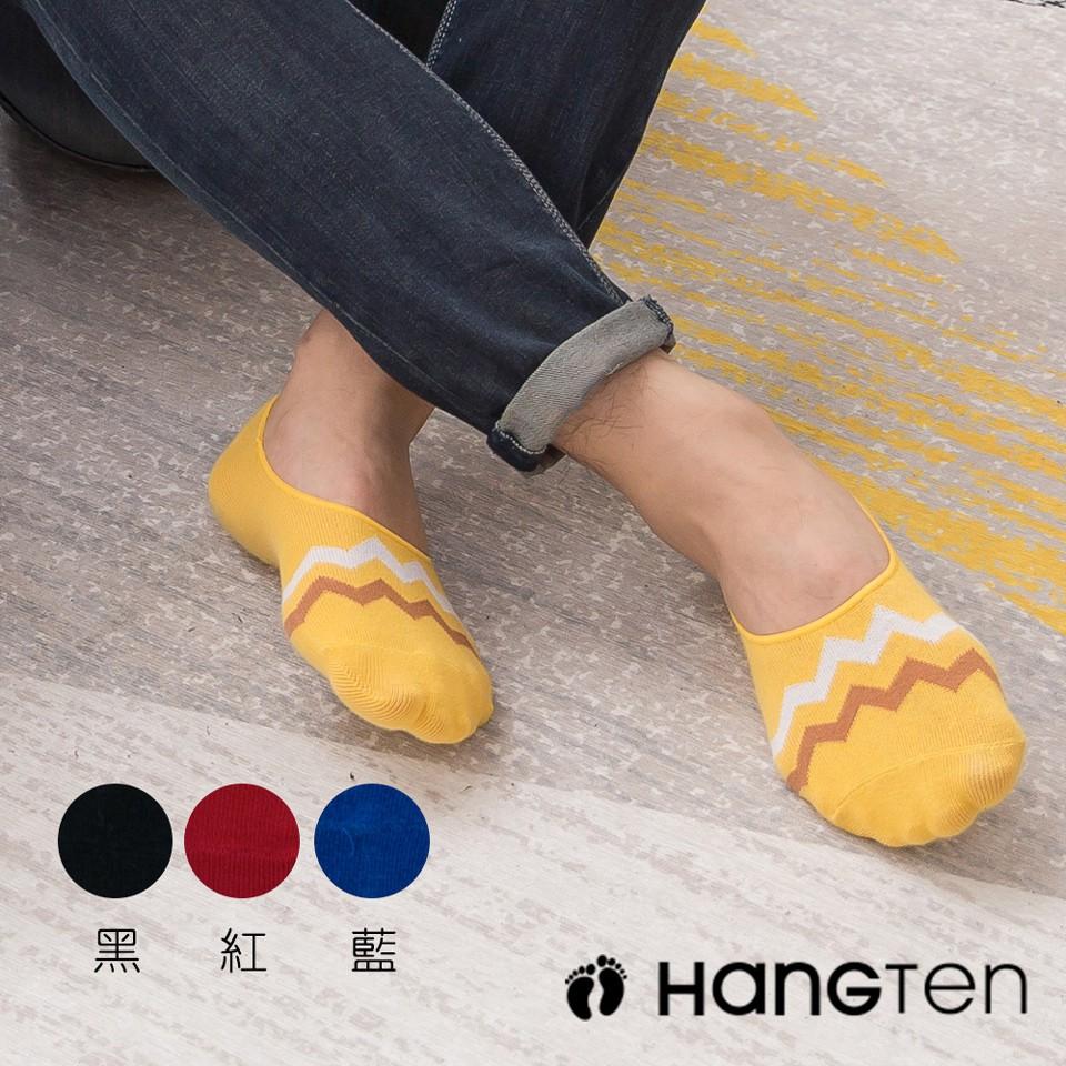 HANG TEN 設計款隱形襪4雙入組-男(HT-A11008) 4色隨機出貨 廠商直送 現貨