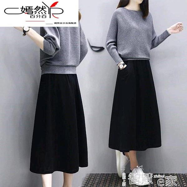 套裝裙 單/套裝 秋冬裝新款休閒洋氣套裝女氣質寬鬆大碼兩件套裙 【99免運】