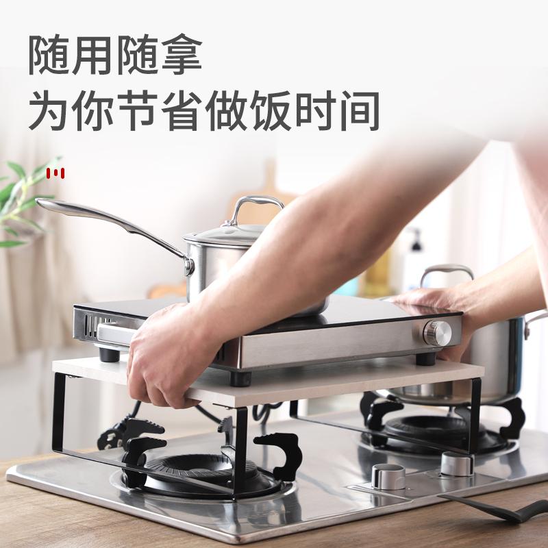 電磁爐架 廚房置物架電磁爐支架灶台收納蓋板架子多功能家用燃氣煤氣灶罩子 廚房收納