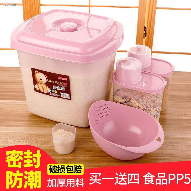 1219廚房防潮米桶20斤30斤裝儲米箱米缸面粉桶家用防蟲10kg收納箱