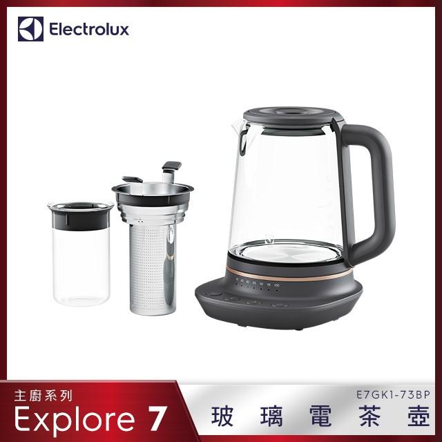 Electrolux 伊萊克斯主廚系列1.7L玻璃溫控電茶壺 E7GK1-73BP 公司貨