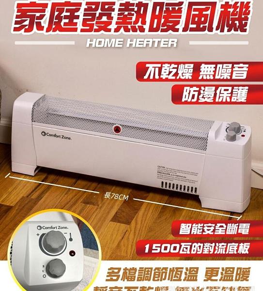暖風機 電暖器 110V家电1500W大功率静音暖风机取暖器 YYS