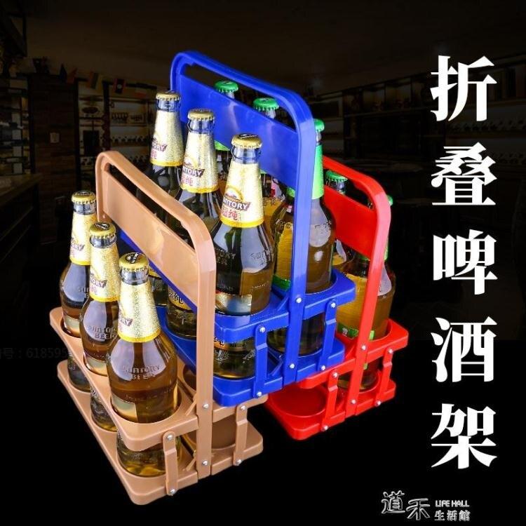 「樂天優選」酒架塑料提籃可折疊酒架便攜式瓶裝手提框紅酒筐