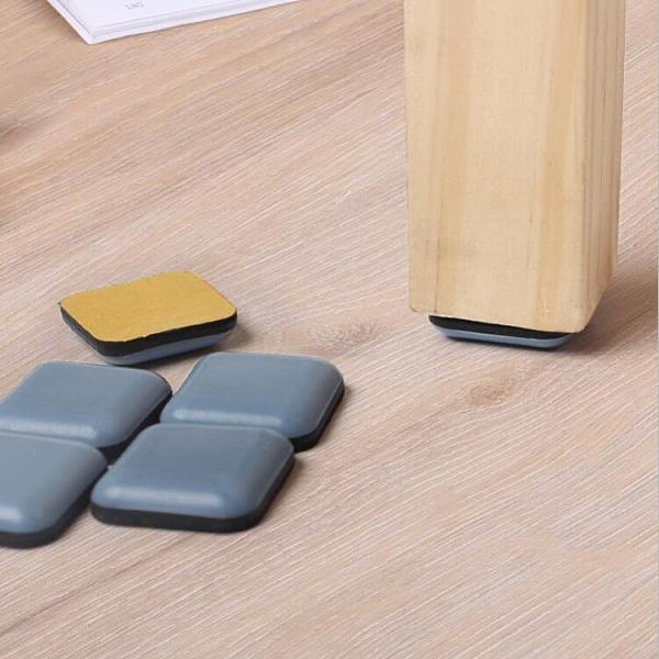 家具助滑墊片桌椅腳墊沙發椅子方便移動防撞墊地板保護墊【輕奢時代】