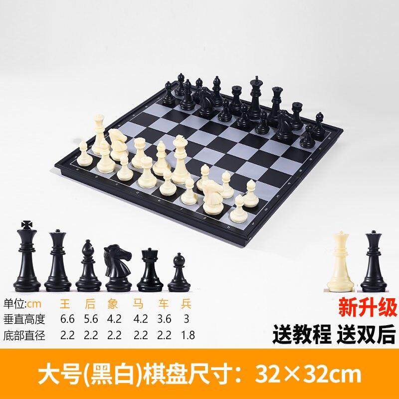 國際象棋 比賽專用大號棋盤兒童小學生磁性便攜初學者西洋棋T 交換禮物『全館免運 領取下標更優惠』